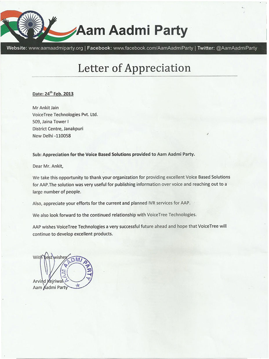AAP-appreciation-letter-page-001