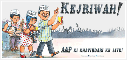 Aap Wins with technology